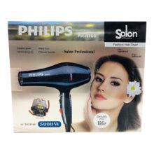 سشوار 5000 وات فیلیپس مدل PHILIPS PH-4760