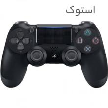 دسته PS4 استوک – DualShock 4