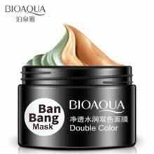 ماسک دوقلوی چند منظوره مغذی و گیاهی بن بنگ بیوآکوا bioaqua