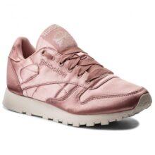 کفش زنانه ریبوک مدلcm9800 با کد:0233501
