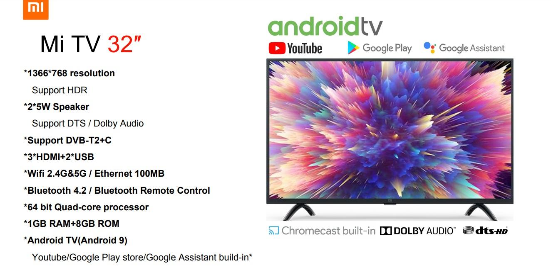 مشخصات تلویزیون شیائومی 4A 32 اینچ