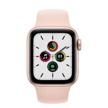 اپل واچ سری SE نسخه 40 میلی متری صورتی