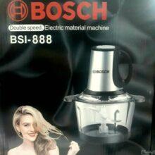 خردکن برقی بوش مدل BOSCH ) BSI-888 ) اورجینال
