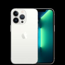 موبایل اپل آیفون 13 پرو ظرفیت 256 گیگابایت دو سیمکارت بدون رجیستر